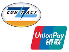 unionpay-contact