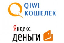 Яндекс.Деньги и Qiwi Кошелек подключились к Free-Kassa