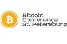 На Bitcoin Conference Saint Petersburg обсудят самый перспективный финансовый инструмент будущего