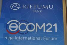 Прогресс в электронной коммерции неизбежен — Руслан Стецюк, банк Rietumu