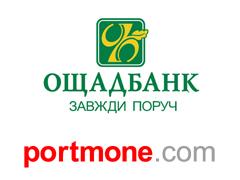 portmone-ochadbank