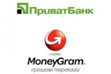 ПриватБанк и MoneyGram расширили услугу денежных переводов в Украине