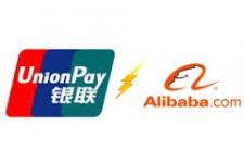 UnionPay объявил войну Alibaba?