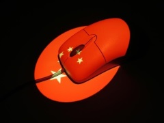 chinese_mouse_reuters_small_02