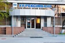 Украинский государственный банк внедряет собственную систему денежных переводов