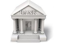 банк для подростка
