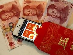 china1602