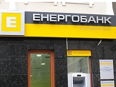 energobank