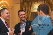 В Киеве обсудят тренды в IT-решениях для бизнеса