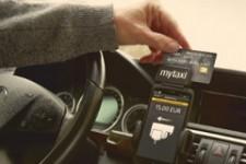В европейских такси внедряют прием платежей с карт
