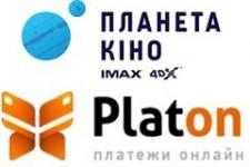 Планета Кино & Platon: повышение проходимости платежей позволит увеличить продажи