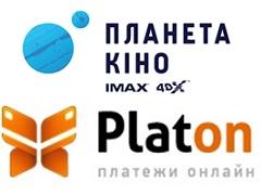 picture_platon