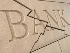 bank0804