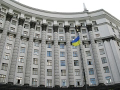 government_ukr