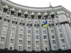 government_ukr