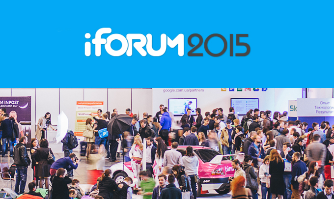 iforum2015