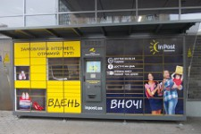 Как добиться успеха на украинском рынке доставки — опыт InPost