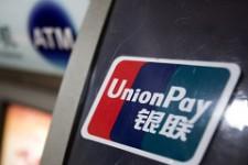 Карты UnionPay будут принимать по всему миру
