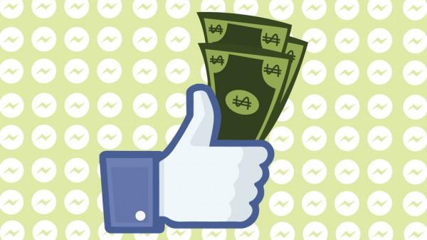 мессенджере facebook