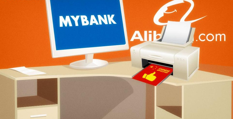 960-alibaba-group-holding-ltd-backed-mybank-receives-approval-from-chinese-regu