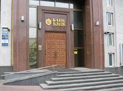 bank_kiev