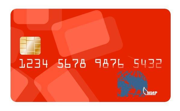 nspk_card_new