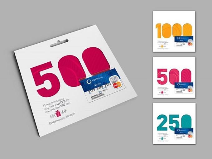 fidobank_giftcard