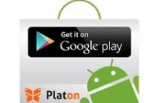 Перевести деньги с карты на карту теперь можно с помощью мобильного приложения от компании Platon