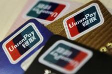 Расплатиться картой UnionPay в ЕС станет проще