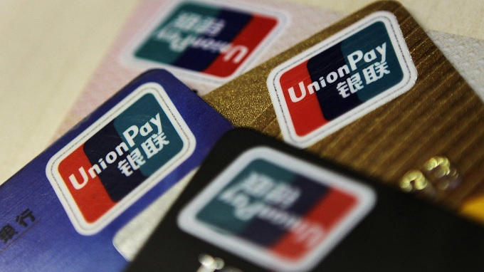 Китайские платежные системы Alipay и UnionPay стали партнерами