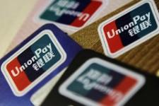 Количество карт UnionPay в мире перешагнуло пятимиллиардный рубеж