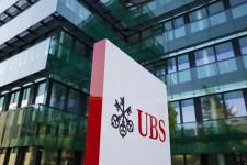 Швейцарский холдинг запускает глобальное FinTech-соревнование
