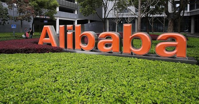 alibaba1707