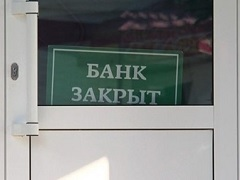 closed_bank