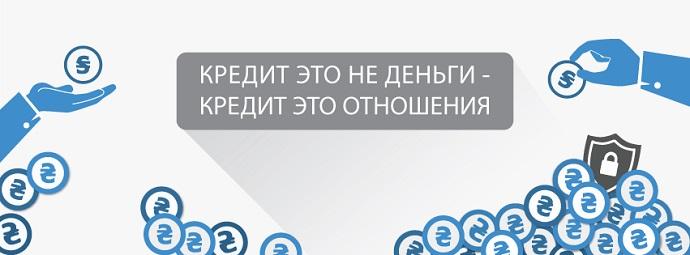 credit_online