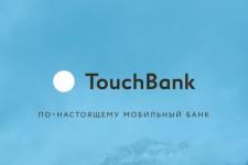 Украинский стартап запускает полноценный мобильный банк
