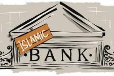Казахстан поощряет исламский банкинг