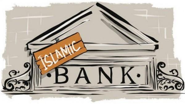 исламский счет