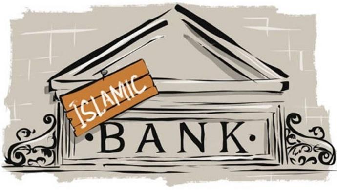 islamic_bank
