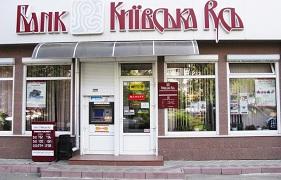 kiev_rus_bank