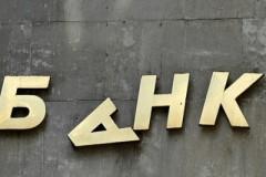 krymchan-prizyvajut-priiti-v-rossiiskie-banki-i-zaplatit-dolgi-ukrainskim-26051-63