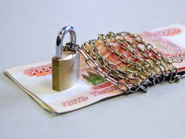 банки ограничили выдачу наличных