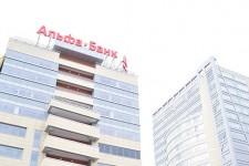 «Альфа Банк» и Укрсоцбанк могут объединиться