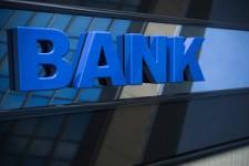 Россия проверит иностранные банки на угрозу своему суверенитету