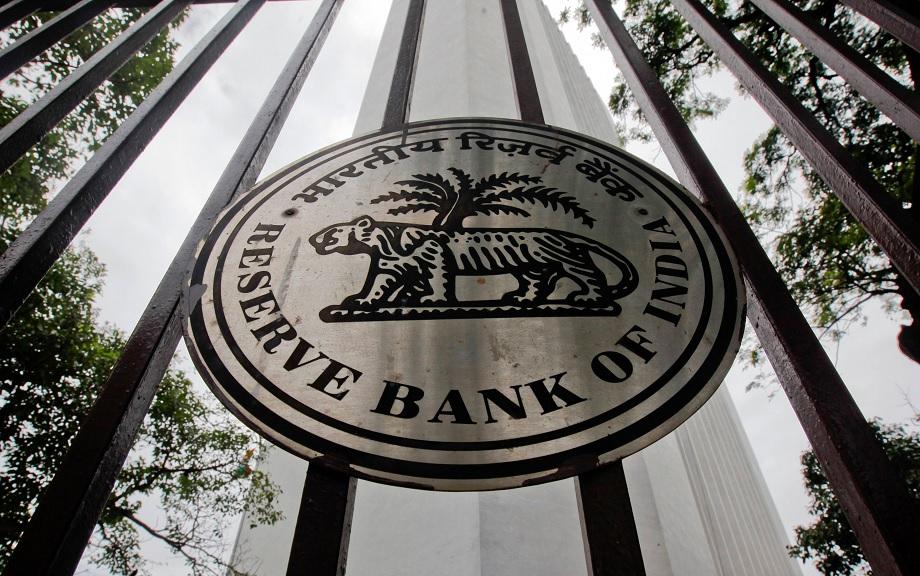 bank_india920