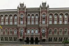 В Украине зарегистрирована новая платежная система