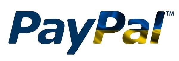 paypal_v_ukraine-600x207