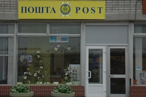 post_ukraine