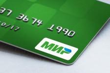 Картридер для онлайн-платежей: Как защищают транзакции в России