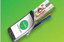 «Ашан» тестирует мобильные платежи